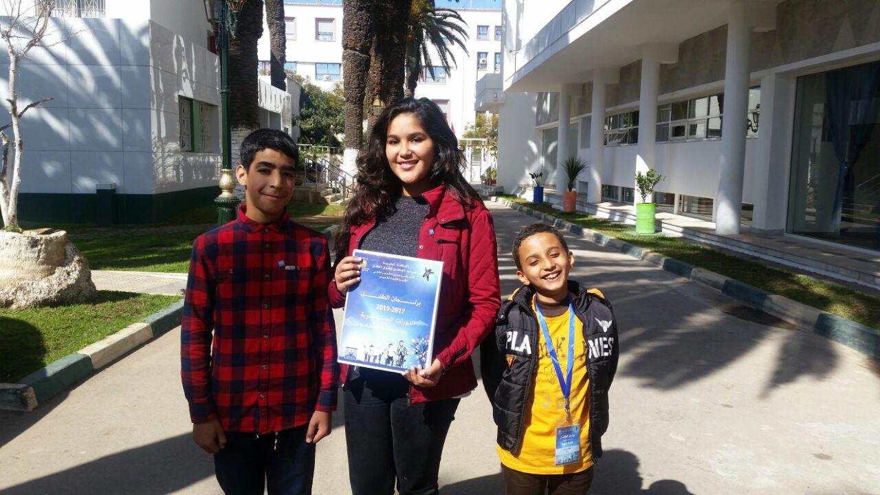 Participation de trois enfants parlementaires du Centre
